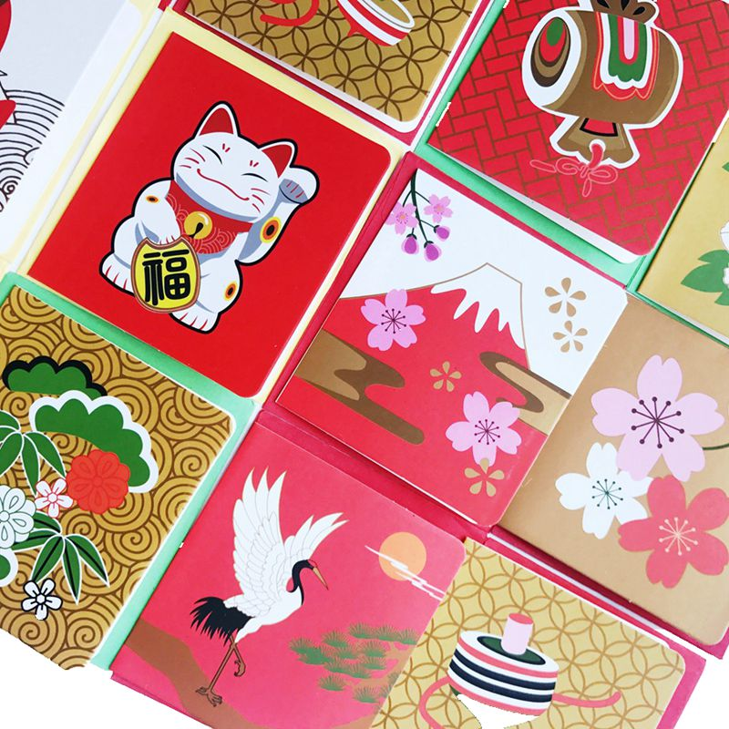 USD 6.21] Japanese and windy New Year greeting cards Chinese style ...