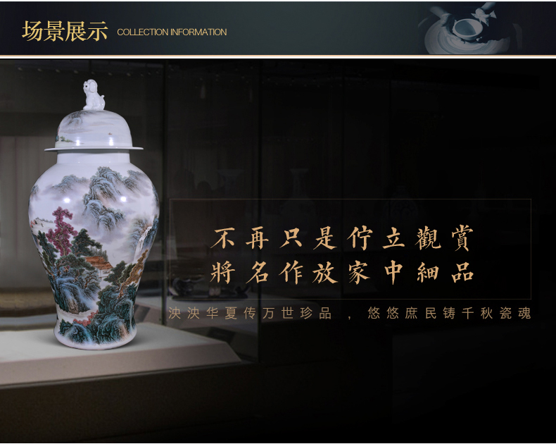 The Master of jingdezhen ceramics hand - made pastel landscape general tank Chinese style living room TV cabinet decorative furnishing articles arranging flowers