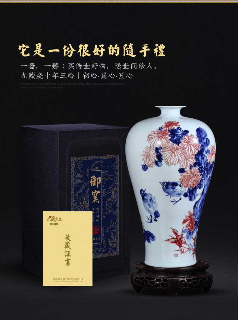 Jingdezhen ceramics dong - Ming li hand - made youligong vases, new Chinese style living room TV cabinet porch is decorated furnishing articles