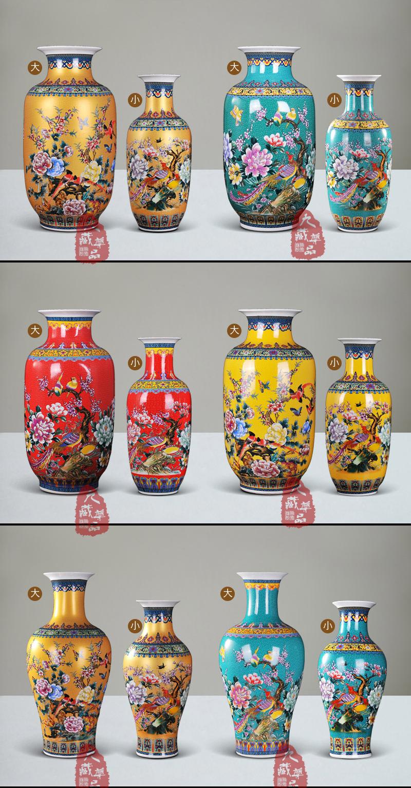 花瓶好多款-副本_04