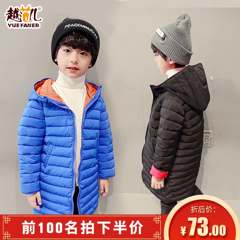 Детская одежда для мальчиков в длинный отрезок ватник 2018 новый большой-и поэтому детей корейской версии хлопка пальто теплый плюс толстый