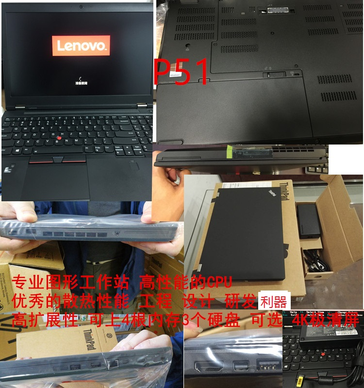 ThinkPad P52 P72 P1 hermit graphics workstation 3D modeling