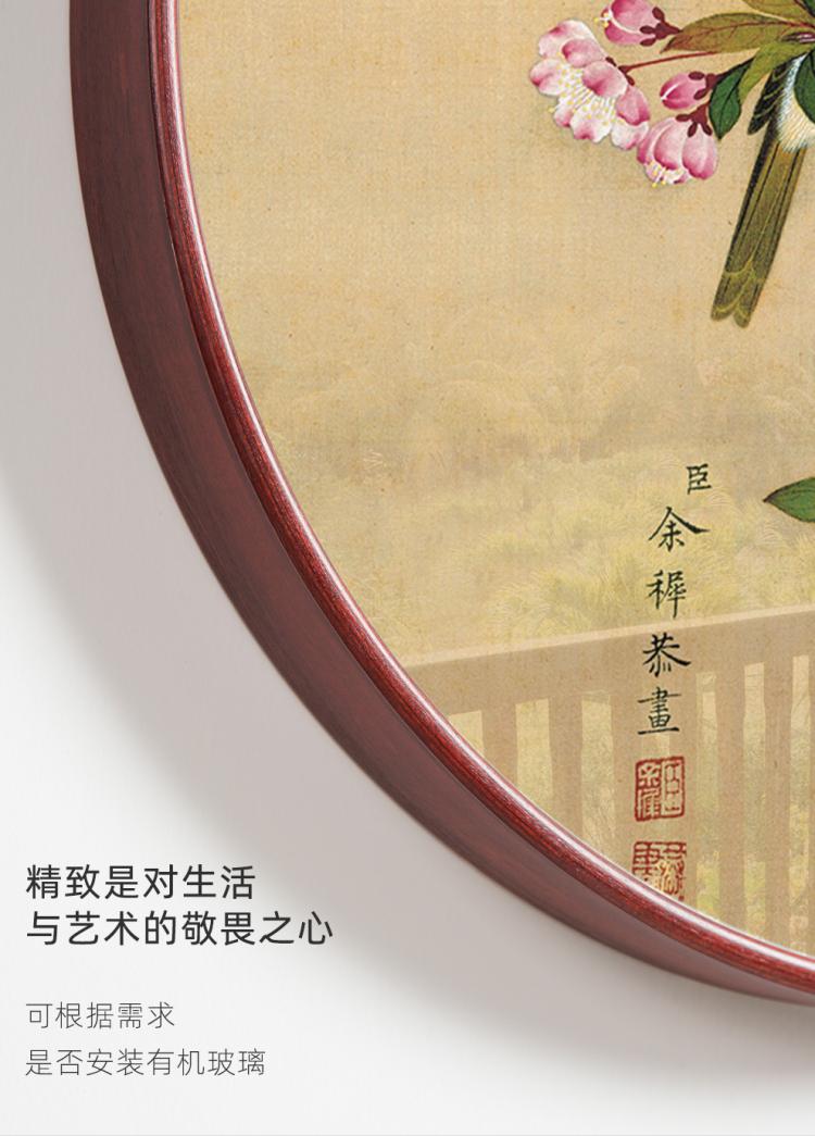 花鸟册_08.jpg