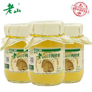 A级绿色食品老山牌洋槐蜂蜜500克/瓶*3瓶套餐江浙沪皖包邮