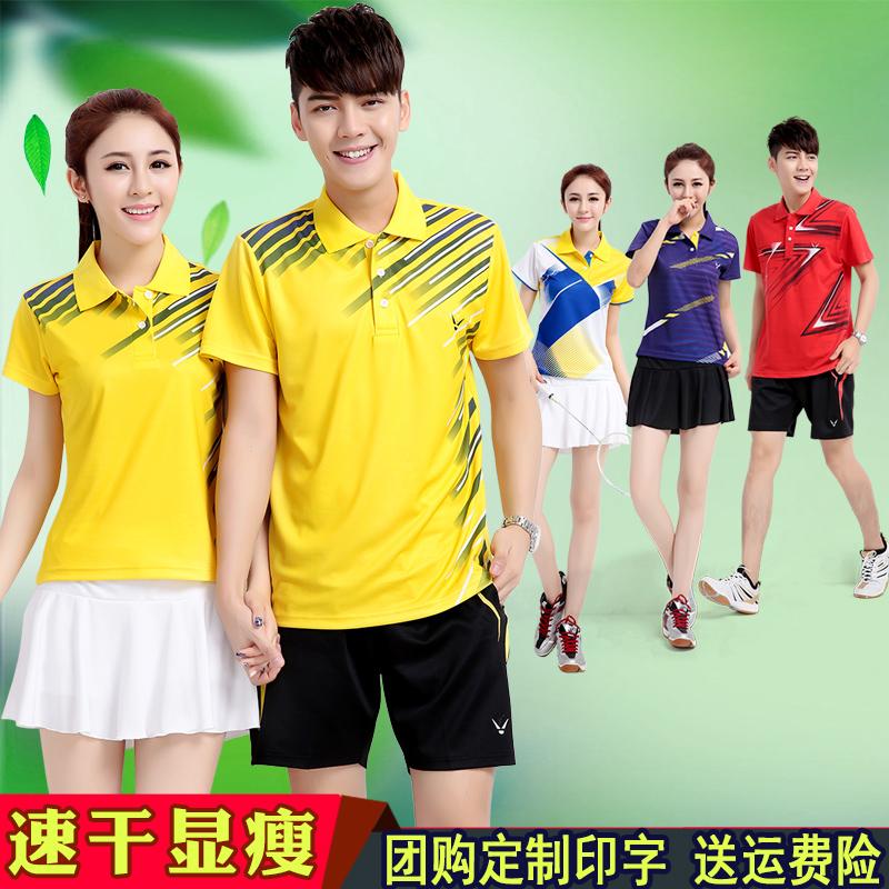 速干羽毛球服套装上衣款夏男女翻领乒乓球服短袖服运动服网球印字