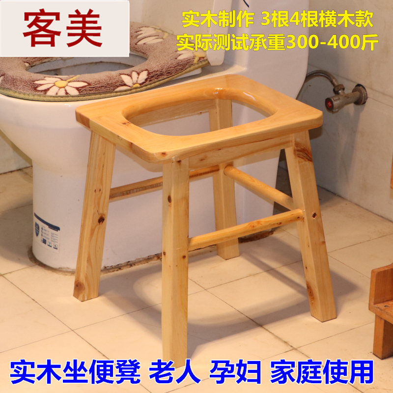 Solid wood pregnant woman toilet seat stool stool Mobile toilet Elderly toilet toilet reinforced toilet chair Household