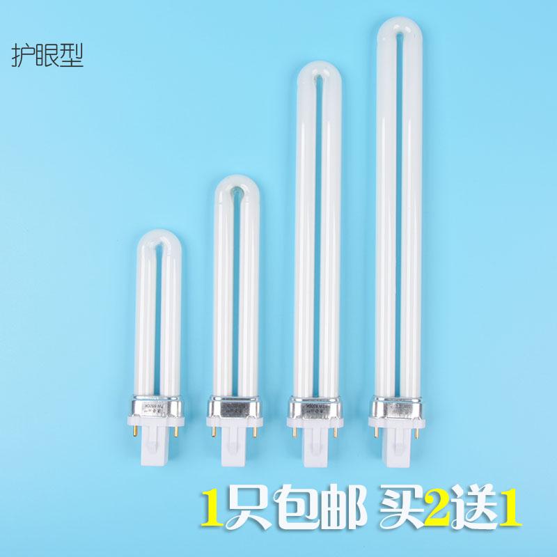 Студент настольные лампы лампа 2 игла 9w глаз энергосберегающие лампы 7w юба освещение лампочка 11w u тип два игла 15 плитка