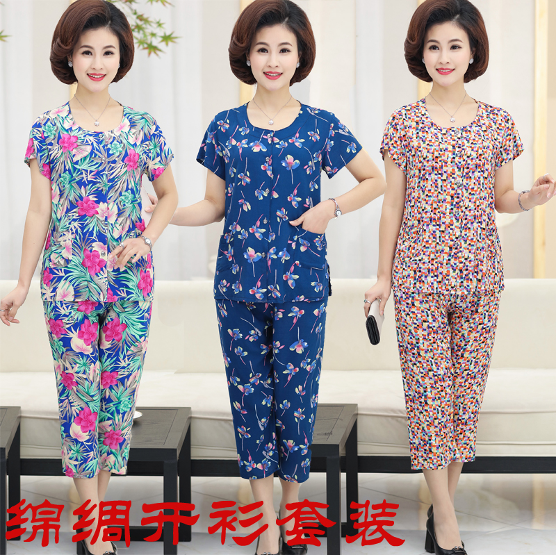5e8b3a9fecfb Middle-aged summer dress female mother loaded grandmother short-sleeved  cotton silk rayon suit 60-year-old lady cardigan clothes