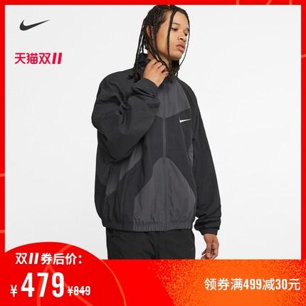 Nike 官方 男子梭织夹克 BV5211