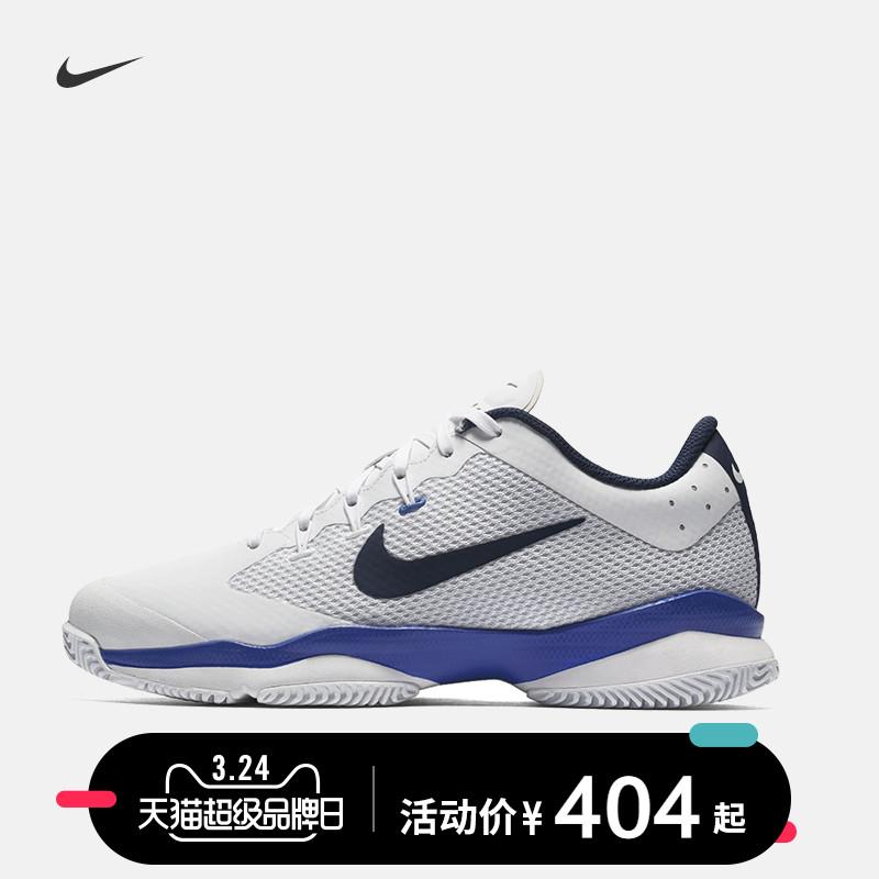 Nike nike официальный NIKE AIR ZOOM ULTRA женщина теннис спортивной обуви 845046