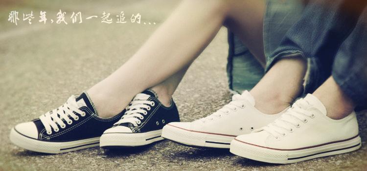 bottes femme noires plates
