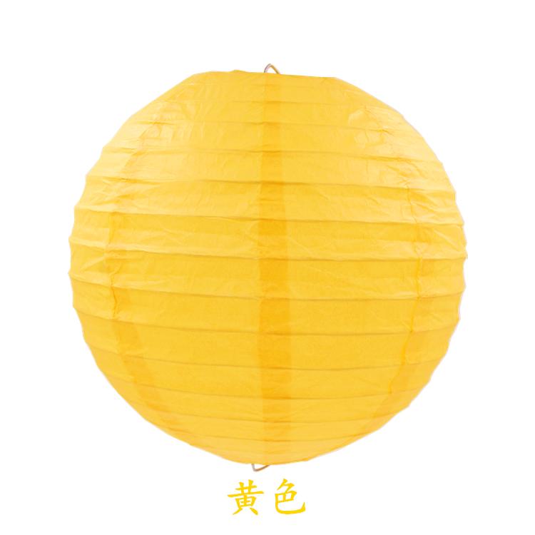 Желтый 30см(10 пакетов)