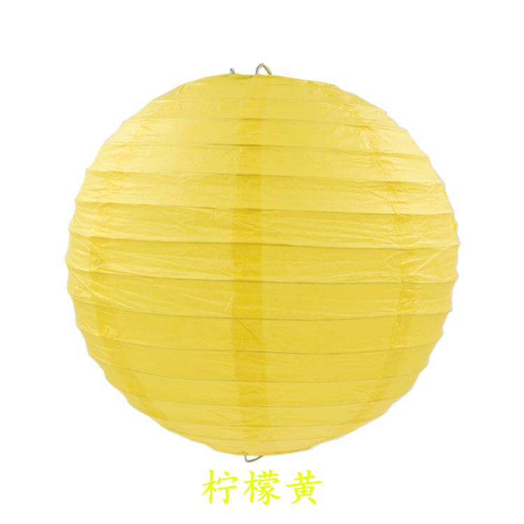 Лимонный желтый 30 см(10 пакетов)