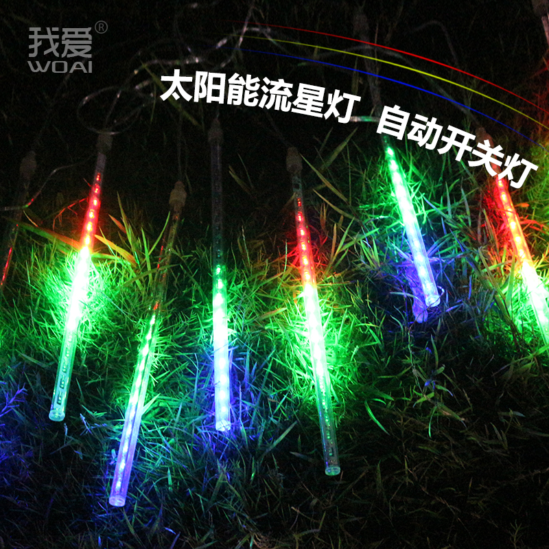 USD 66.07] Solar Christmas lights meteor Outdoor Waterproof led ...