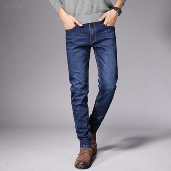 秋冬季牛仔裤男士加绒加厚款保暖弹力宽松中高腰青年直筒长裤子