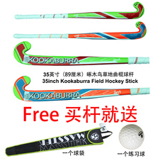 Клюшка Veterans TK Kookaburra Hockey Stick