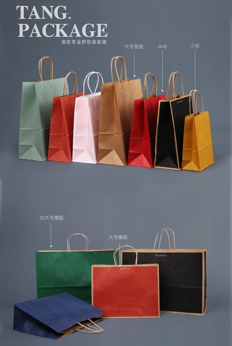 环保牛皮纸袋手提袋小礼品袋子大外送打包衣服服装购物包装袋定製详细照片