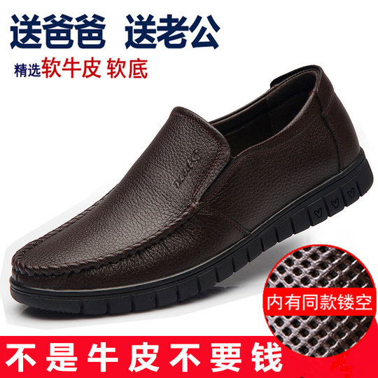 2019 spring new shoes soft face casual men's shoes breathable plus velvet warm real leather middle-aged father shoes