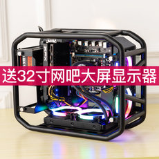 I7 eight-core computer host DIY high with a full range of Internet cafes to eat chicken game type uncooled hand assembled desktop