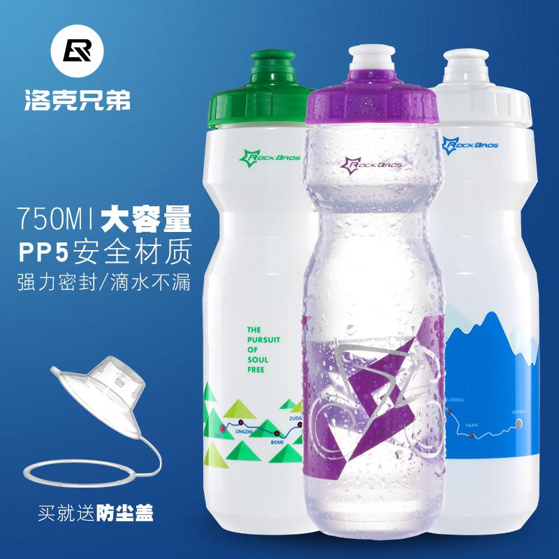 Рок-братья велосипед бутылка воды горная дорога велосипед верховая езда вода бутылка спортивная вода чашка один Аксессуары для оборудования для верховой езды
