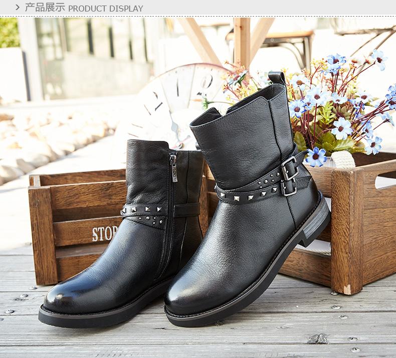 奥康女鞋 春秋新款 牛皮保暖加绒女靴侧拉链铆钉皮带扣短靴高清展示图 4