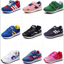 【芭芭猴】儿童舒适运动鞋秋款