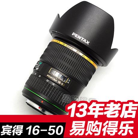 宾得DA*16-50mm/f2.8镜头 星头 宾得DA16-50 2.8 宾得16-50国行