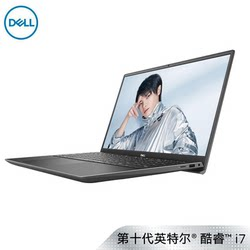 Dell/Dell 7500 Ling Yue 7000 15.6-inch Tenth Generation Core i7 Designer Metal Lightweight Chicken Game Book Portable Student Office Laptop 7501
