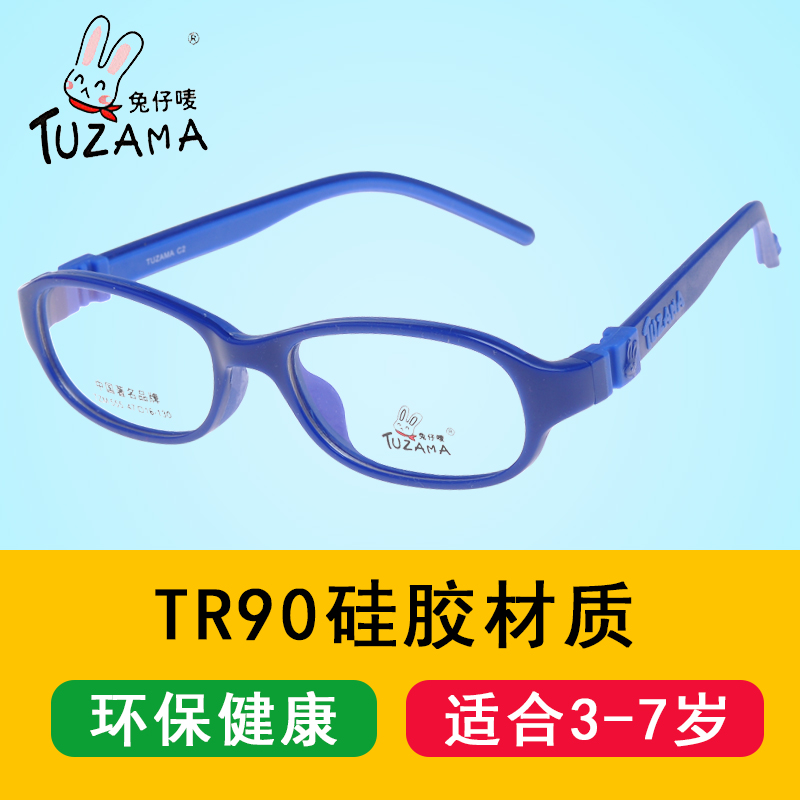 8f2e116d34 Rabbit Aberdeen silicone children s glasses frame glasses frame ultra-light  soft glasses TR90 amblyopia hyperopia
