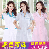 Nurse's clothing long-sleeved women's winter clothing pharmacy overalls summer short-sleeved health center physicians white coats breathable beauty salon