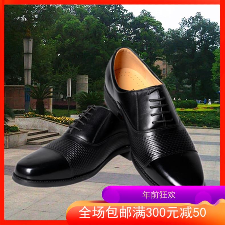 金猴军鞋真系带夏季商务男功勋牛皮三节头男鞋鞋凉鞋30647