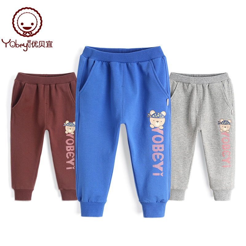 Uberi Children's Cartoon Casual Pants Spring Autumn Boys and Girls Pants Baby Knitted Children's Pants