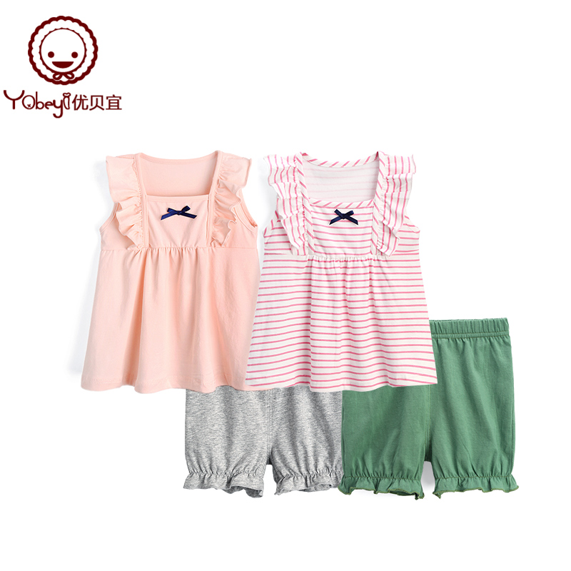 Excellent be Yi girls sleeveless summer thin children's leisure two sets of baby western summer tide clothing