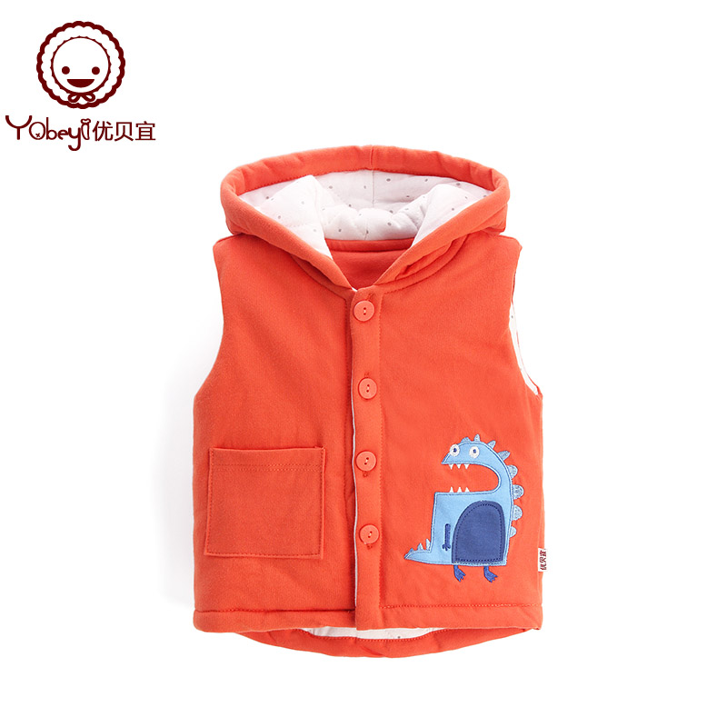Youbeiyi baby hooded quilted vest children's cartoon shirt baby thick warm clothing boys and girls cardigan