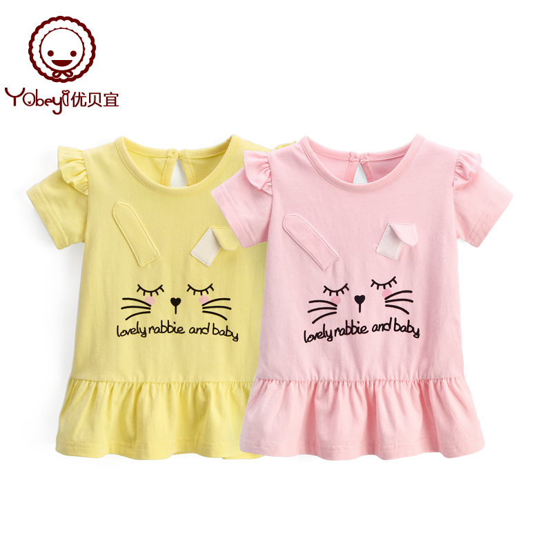 Youbei Yi girls cartoon short-sleeved T-shirt baby casual shirt children Western style skirt shirt baby summer clothes