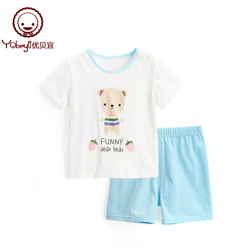 Youbeiyi children's cartoon short-sleeved Home Service baby cotton pajamas suit boys and girls summer air conditioning clothing
