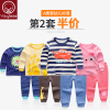 You Bei Yi Children's underwear set cotton pajamas baby spring baby clothes boys air conditioning clothes Qiuyi