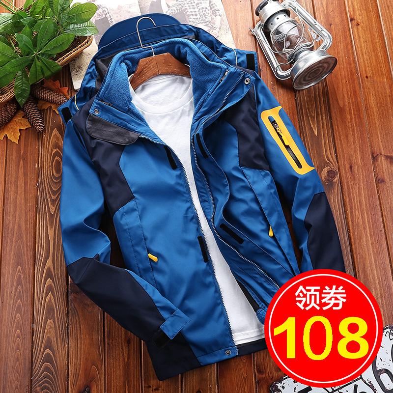 冲锋衣男女潮牌三合一两件套可拆卸登山外套户外防风加绒加厚夹克