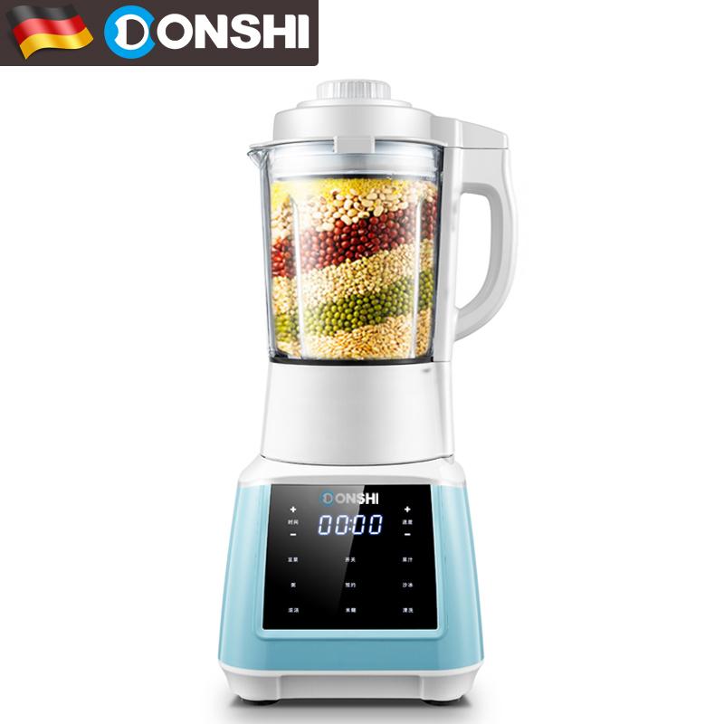 德国东仕豆浆婴儿辅食养生机搅拌多功能智能全加热破壁料理机家用