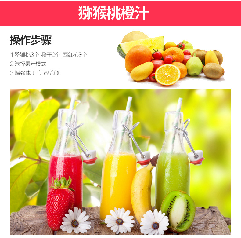 joyoung soymilk maker Shopping for cheap soymilk machine at convenient appliance factory store and more from soybean milk machine,fruit juice,fruit juice blender,soup maker,vegetable juice machine,machine juice on aliexpresscom ,the leading trading marketplace from china.