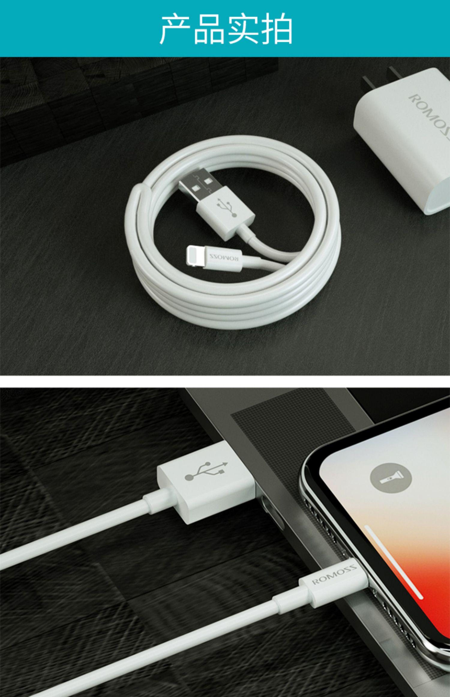 罗马仕 iphone6s苹果20w快充数据线
