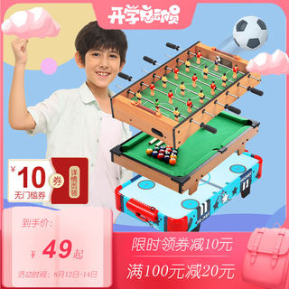 Crown Table Football Children Double Toy Desktop Board Game Billiard Ice Hockey Football Table Game Table Football Machine