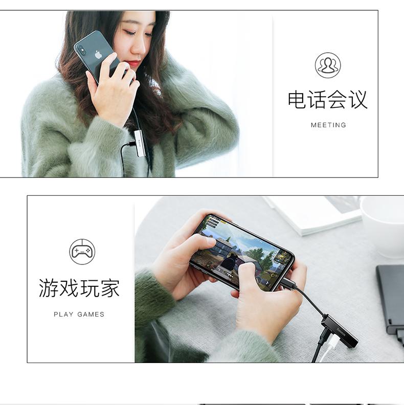 倍思苹果12耳机转接头8plus转接线iphone11promax数据线7充电听歌二合一xs maxU盾转换器xr手机吃鸡3.5mm圆头详细照片