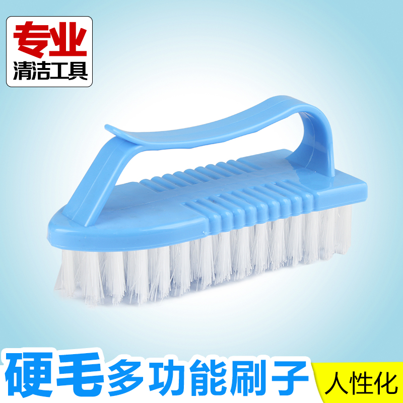 USD 5.22] Household laundry brush clothes shoes carpet small brush ...