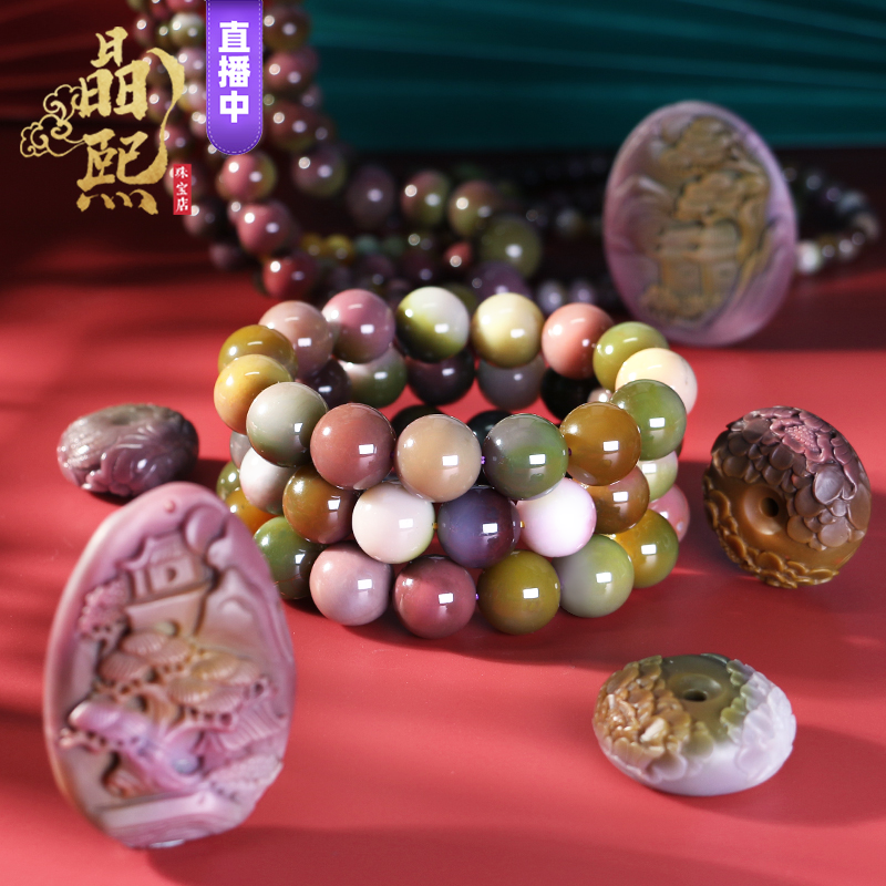 Jingxi jewelry old mine salt source agate carved peony flower peace buckle small accessories Buddha head hand string bracelet Multi-circle female