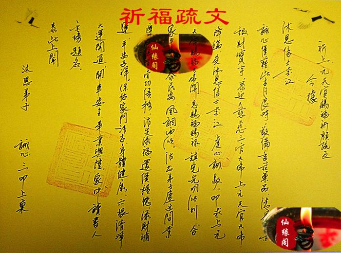 Китайский защитный мешочек от несчастий Компания магазин бизнес процветает идентификатор идентификатор Фортуна к богатству и удаче персонаж лаки героя, ищущего удачи символ карьерного успеха магия