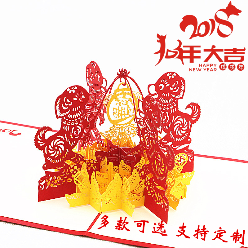 Usd 595 new year greeting card chinese new year card ideas new year greeting card chinese new year card ideas handmade children dog blessed three dimensional m4hsunfo