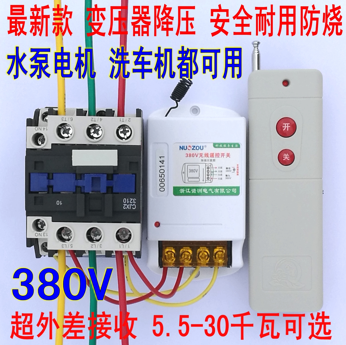 Usd 3189 Remote 380v Wireless Control Switch 3000m Single Two Way For Water Pump Color Classification 220v One 3 Km 5 Kw 10