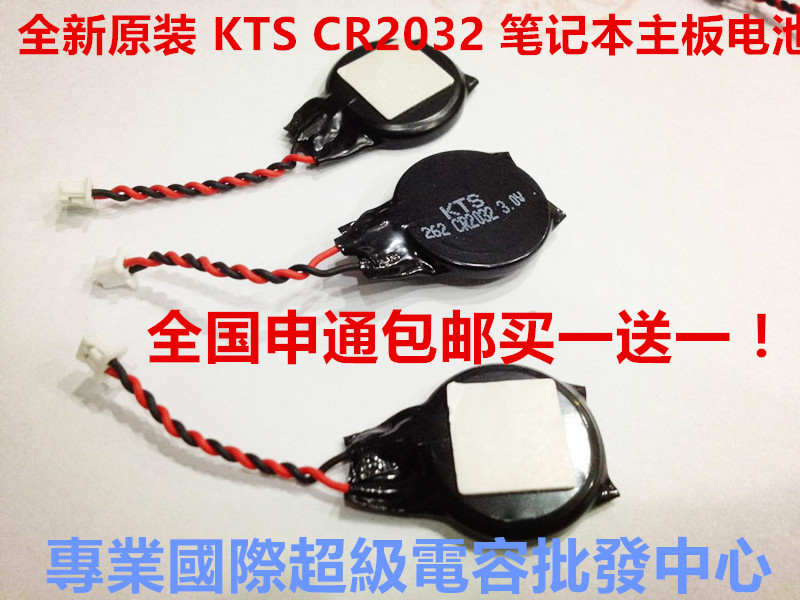 Original Japan KTS notebook motherboard cmos battery 3v bios button battery  cr2032 Dell hp