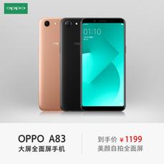 Мобильный телефон OPPO 88 A83 AI